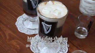Irish coffee 🇮🇪☕ 🥛 | Кофе по-ирландски