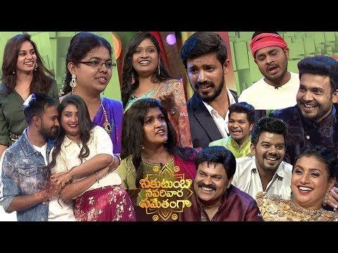 Sakutumba Saparivara Samethamga Promo 04 - Sankranthi Special Event 2019 - Jabardasth - SSS Event