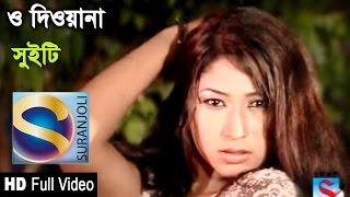 O Deewana Dil Deewana - Sweety  - Full Video Song