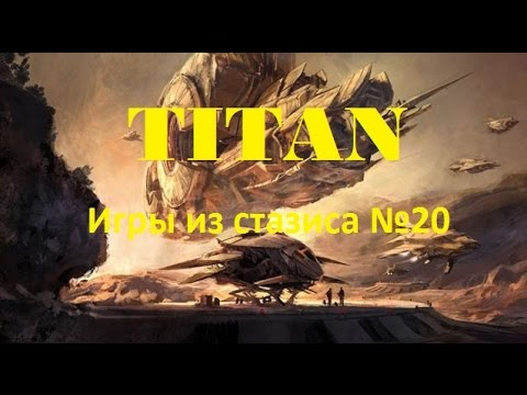 Titan - новая MMO от Blizzard. Игры из стазиса №20.