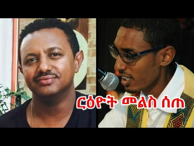 Reyot Kin Response To Their Controversial Critics On Teddy Afro