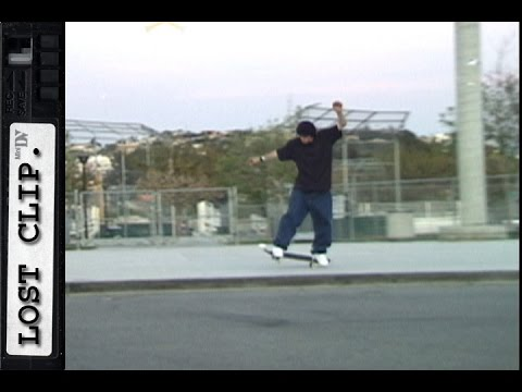 Tom Penny Lost & Found Skateboarding Clip #152