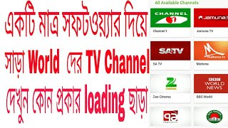 bioscope live tv channel all