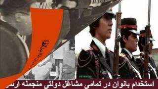 خدمات مهم محمد رضا شاه پهلوی