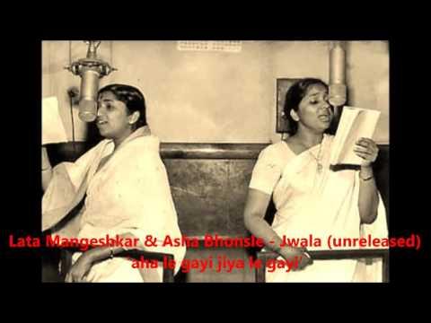 Lata Mangeshkar & Asha Bhosle - Jwala (1958) - 'aha Le Gayi'