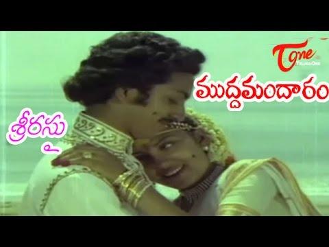 Mudda Mandaram Telugu Movie Songs Photo,Image,Pics-poornima,pradeep,Shri Rasthu