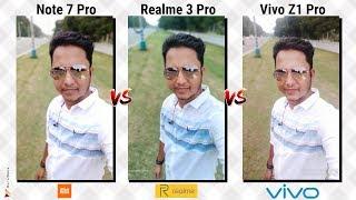 Camera Comparison | Redmi Note 7 Pro vs Realme 3 Pro vs Vivo Z1 Pro | Hindi | Data Dock