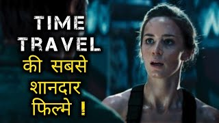 Top 3 sci-fi action movies based on time travel ! Time travel hindi movies ! Sci-fi action movie