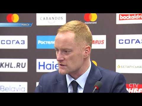 """Дуайер о поражении """"Динамо"""": очень плохой результат, не такой, как мы ожидали"""