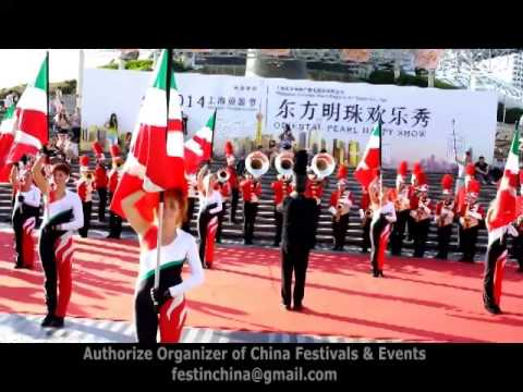2014 Shanghai Tourism Festival - Triuggio Maching Band of Italy