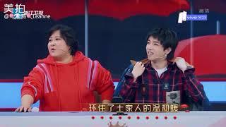 华晨宇HuaChenyu《奶音花》-CUT