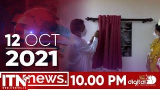ITN News 2021-10-12 | 10.00 PM