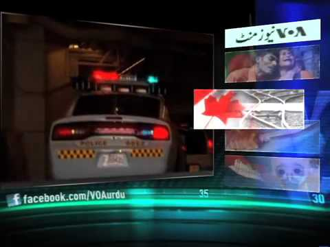 Urdu Newsminute 04.24.13