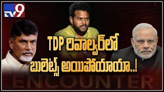 Does TDP have any strategies other than No Confidence Motion? - Watch in Encounter!