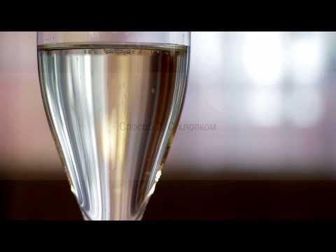 Открываем шампанское