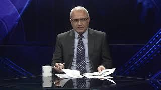 """الجزائر: غلق البرلمان بـ""""الكادنة"""".. وولد عباس يهدد بوحجة بـ""""البارود"""" !"""