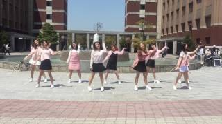 TWICE-TT Dance covered by KMUSE from APU