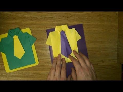 Открытка с рубашками из оригами 512