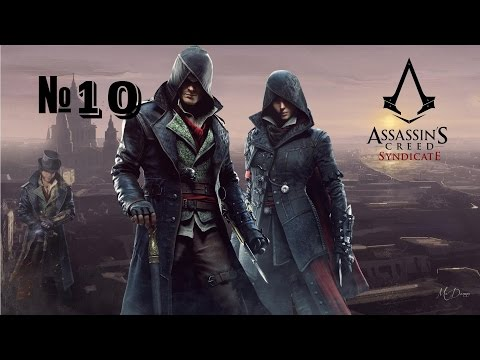 Прохождение Assassin's Creed Syndicate №10