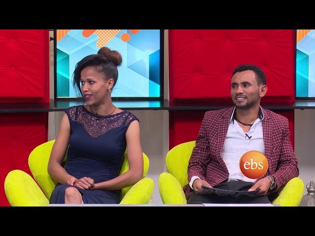 Sunday with EBS: Entewawekalen Wey  EBS Special Show