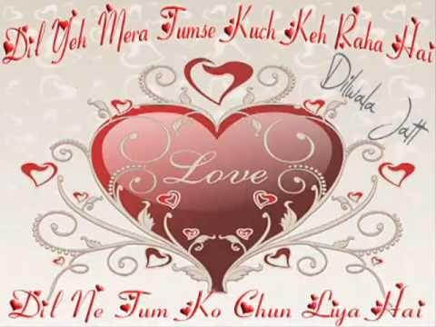 YouTube   Dil Ne Tum Ko Chun Liya Hai  Dil Yeh Mera Tumse Kuch...