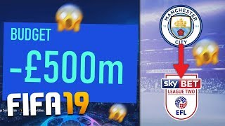 WHAT IF A PREMIER LEAGUE TEAM IS IN DEBT ON FIFA 19 CAREER MODE?