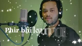download lagu Tu Hi Hai Cover  Kamal Ali Half Girlfriend gratis