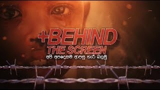 Behide The Screen - (2019-03-02) | ITN