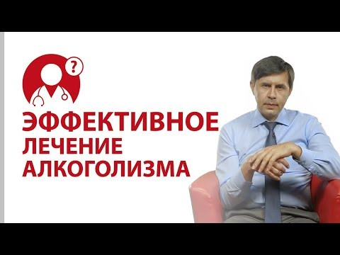Доктор соловьев лечение алкоголизма минск