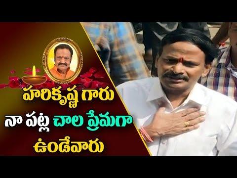 Comedian Venu Madhav Pays Homage to Nandamuri HariKrishna
