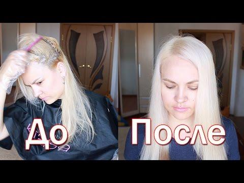 Как покрасить волосы на блондинку в домашних условиях 175