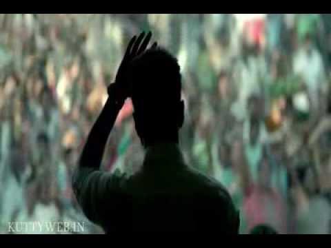 Thalaivaa - Thalapathy Thalapathy video song