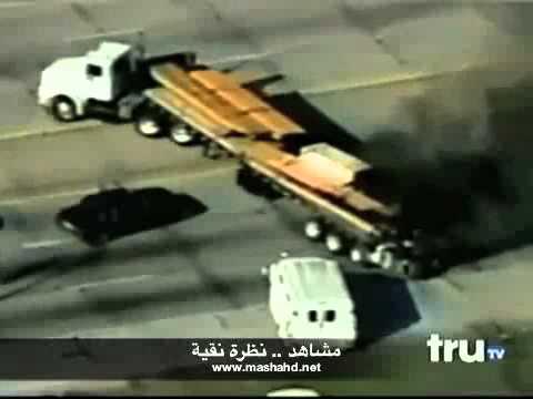 قائد شاحنة قوي القلب يرواغ الشرطة للهروب بشاحنته