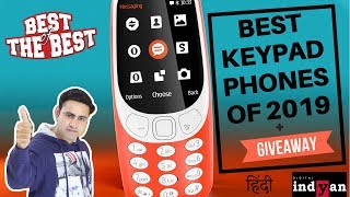 Best Keypad Phones 2019 | Best Feature phones 2019 under 1000 or 2000 and 3000 | Hindi