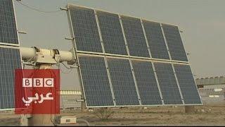صناعة ألواح الطاقة الشمسية وتكنولوجيا اخرى - فورتك الحلقة 216