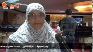 يقين| والدة عبدالله الشامي   عار علي الرجال ان يعشوا والنساء في السجون