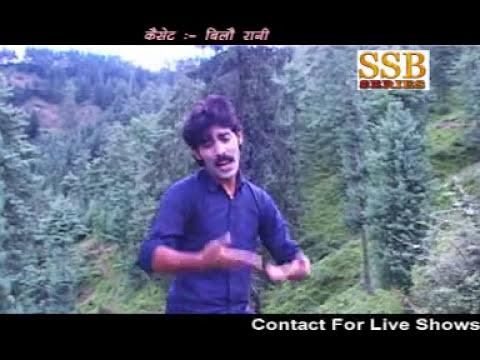 Himachali Song-beswa Re Album-bilo Rani-singer - Sher Singh video