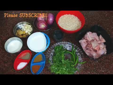 Malai tikka biryani( white chicken biryani)