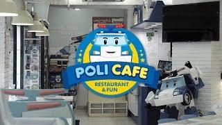 Macau POLI Café | Robocar POLI Special clips