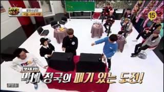 170308 BTS - Mystery Box || Idol Party