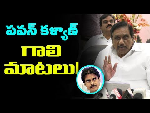 K.E. Krishna Murthy Comments On Pawan Kalyan | TDP About YS Jagan & Janasena Alliance | IndionTvNews