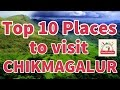 Top 10 Places To Visit In Chikmagalur Karnataka India