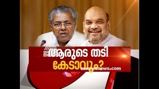 Sabarimala controversy Continues | Asianet News Hour 29 OCT 2018