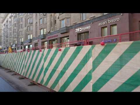 Заборы на Тверской за час до схода против коррупции 26 марта
