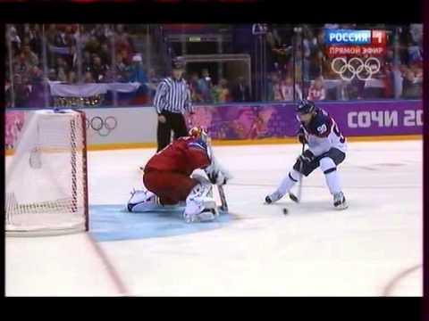 Олимпийские игры в Сочи 2014. Хоккей. Россия - Словакия. Буллиты