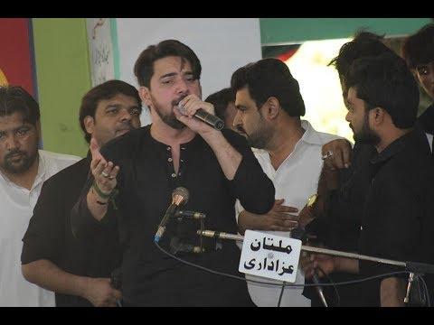Nohakhawan Farhan Ali Waris I Majlis 10 Safar 2018 | ImamBargah Syed Momin Shah Shia Miani Multan