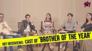 987 Interviews Cast of Brother of the Year