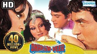 Dharam Veer {HD} Hindi Movie Dharmendra | Jeetendra | Zeenat Aman | Neetu Singh (With Eng Subtitles)