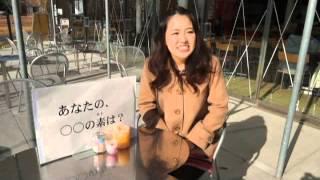 広大生に、インタビュー!(第5回)