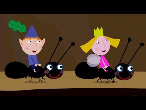 Маленькое королевство Бена и Холли на русском | Сборник - Лесные приключения Эльфов и Фей | Мультики